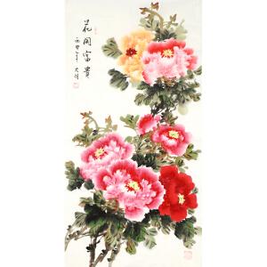 职业画家 张大羽《花开富贵》DDZDY1005003