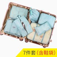 旅行收纳袋套装衣物行李箱收纳包旅游分装袋整理袋刘涛同款衣服 7件套天蓝-新面料含鞋袋