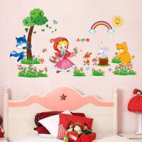 儿童墙贴画贴纸卡通可移除宝宝卧室婴儿房贴纸幼儿园布置小红帽 大