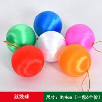 圣诞节装饰品 圣诞挂件 圣诞树挂件饰品 各种彩球光球20g