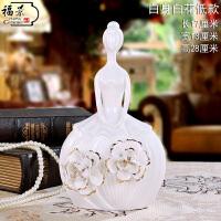 福景家居装饰摆件新婚结婚庆礼物实用创意礼品客厅陶瓷工艺品摆设