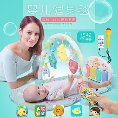 音乐玩具婴儿脚踏钢琴健身架器毯宝宝早教0-3-6-12个月男女孩