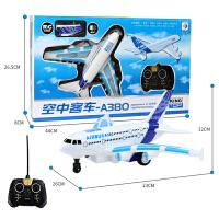 儿童飞机玩具遥控飞机充电动3-6岁小男孩子耐摔大号航空客机模型 A380客机带遥控可充电 专柜正品【地上跑的遥控飞机】