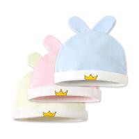 【3件3折后16.2】婴儿帽子0-3个月纯棉胎帽春夏季初生女童男宝宝新生儿帽子6秋满月