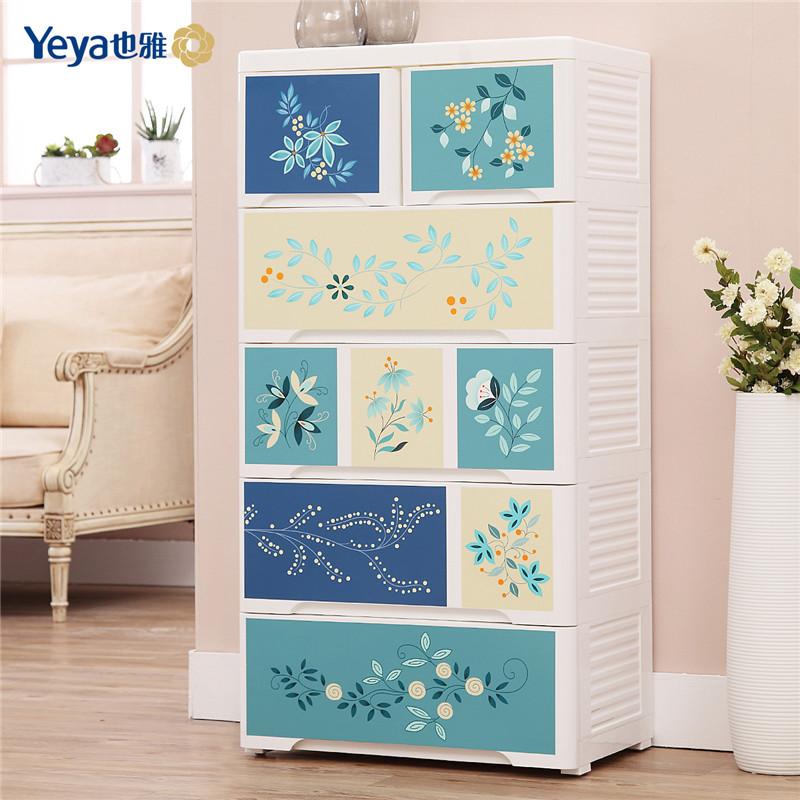 【满400减50,11月16日开始】Yeya也雅收纳柜儿童衣柜宝宝组合衣柜塑料 抽屉式加厚整理储物柜环保PP树脂健康安全 大容量居家储物