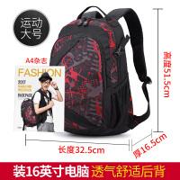 迷彩休闲男女士双肩包大高中学生书包 大容量旅行背包电脑包 运动大号-红色