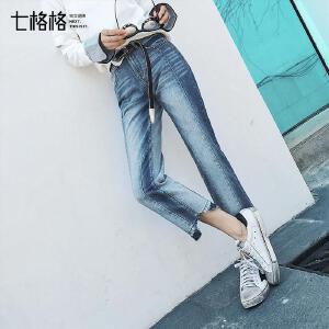 七格格2017秋装新款韩版时尚显瘦chic深色直筒水洗九分牛仔裤子女