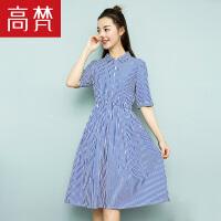 高梵连衣裙女新款韩版显瘦条纹裙子夏季2018新款女潮学生衬衫裙