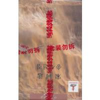 宋词选 柳永,苏轼 著; 外文出版社 9787119108971