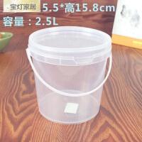 塑料透明小桶把手带盖水桶食品桶外卖便当快餐盒子