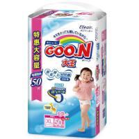 [当当自营]GOO.N大王 婴幼儿用短裤式纸尿裤 拉拉裤 尿不湿(女宝宝)XL50片(适合12-20kg) 电商装
