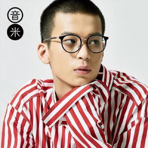 音米钛架眼镜框文艺眼镜装饰眼镜女韩版潮个性圆框眼镜框女近视