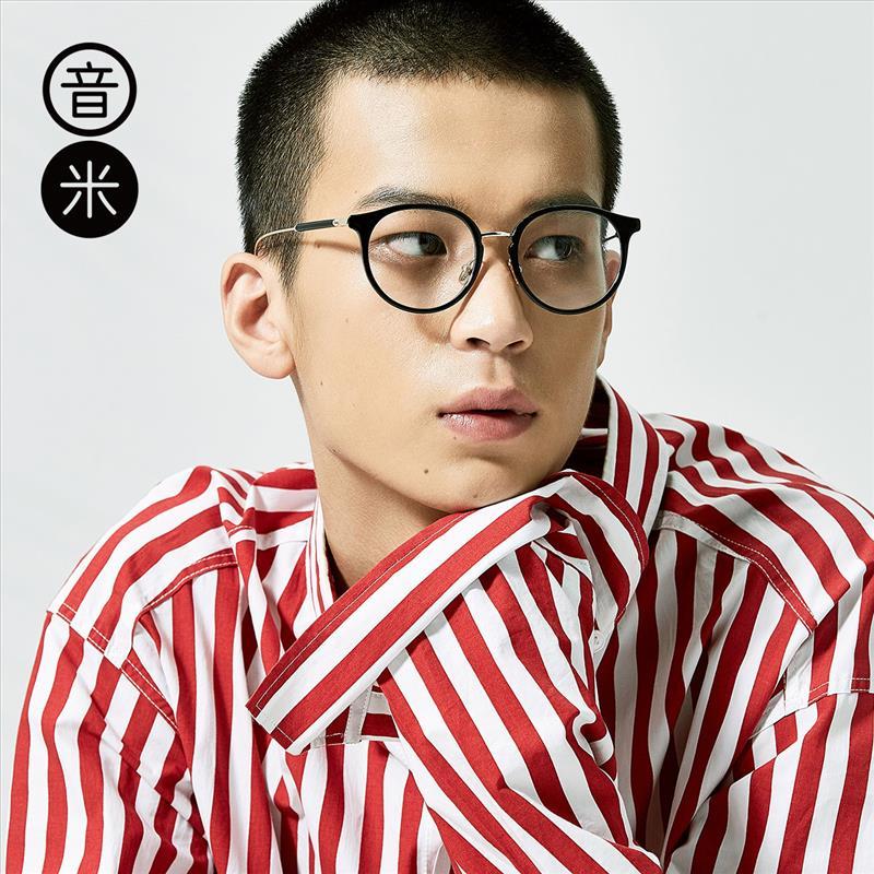 音米钛架眼镜框文艺眼镜装饰眼镜女韩版潮个性圆框眼镜框女近视精致金属切割框型 轻盈舒适 清新自然