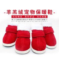 【支持礼品卡】圣诞鞋子 宠物鞋子狗鞋子 保暖毛绒魔术贴鞋子 防滑棉靴6kv