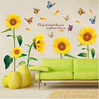 可移除墙贴卧室温馨客厅墙贴纸房间装饰黄色向日葵墙上贴画自粘 大