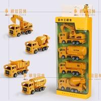 宝宝玩具车工程车玩具车套装回力车惯性小汽车儿童挖掘机搅拌车