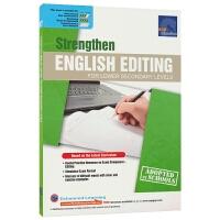 【首页抢券300-100】初一初二英语改错题 SAP Strengthen English Editing for Up