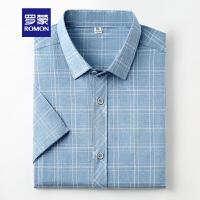 【618狂欢1折起】罗蒙男士短袖衬衫2021春季新款商务休闲衬衣中青年职业工装上衣男