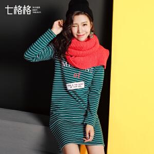 七格格连衣裙女冬装韩版学生百搭运动休闲字母绣花条纹加绒套头内搭裙子