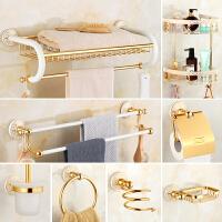 欧式白色毛巾架卫浴挂件套装浴巾架卫生间置物架壁挂浴室免打孔 套装H 如需免打孔请备注