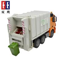 垃圾车 电动环卫车玩具遥控车儿童大号清洁保洁车