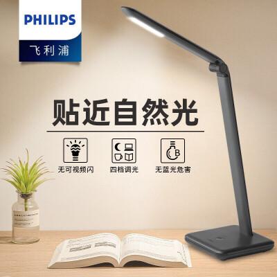 飞利浦(PHILIPS)台灯 4000K 晶亮可调光LED护眼台灯触控调色