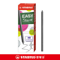 德国Stabilo思笔乐 自动铅芯3.15mm 6根HB活动铅笔芯