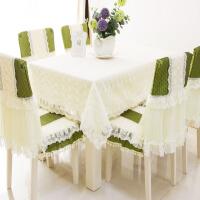 物有物语 桌布椅垫 桌布布艺田园餐桌布椅垫餐椅套蕾丝台布椅子坐垫茶几桌布套装