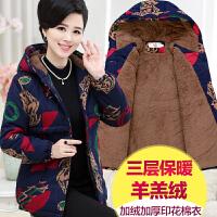 中老年人女冬装中长款加绒加厚棉衣外套老人奶奶保暖衣服妈妈棉袄