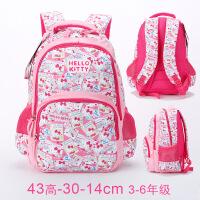 凯蒂猫儿童小学生女孩休闲书包可爱减负超轻便4双肩背包1-3-6年级