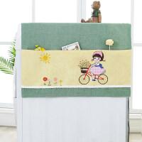 海尔冰箱双开门布罩欧式冰箱巾罩洗衣机盖巾多用盖布单开门对开门冰箱防尘罩