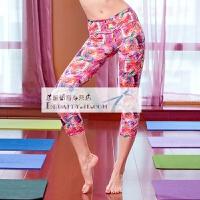 紧身瑜伽裤 女 七分裤 休闲运动裤跑步裤 紧身裤 健身服透气 印花 花色