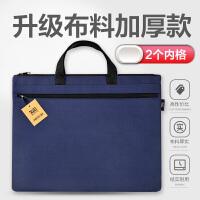 文件袋帆布防水加厚拉链袋多层A4手提资料袋商务公文袋可定制