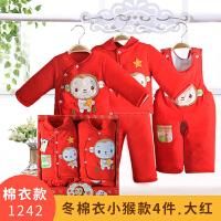 新生儿礼盒纯棉婴儿衣服套装初生满月宝宝棉衣母婴用品秋冬