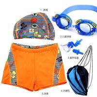 夏季男中大童儿童游泳套装初学抗氯速干健康舒适5件套装 桔色+帽+螃蟹镜 5件套