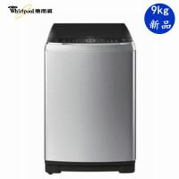 【当当自营】惠而浦WB90816BS 9公斤波轮洗衣机