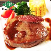 【酣畅】畅享菲力牛排150g*10家庭团购生鲜牛扒送黑椒酱肉质鲜嫩