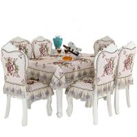 欧式餐椅垫套装布艺简约现代家用桌布椅座椅套坐椅垫餐桌椅子套罩 湖蓝色 欧式翰墨芸香-蓝 +