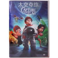 新华书店 原装正版 外国动画电影 太空夺旗DVD9