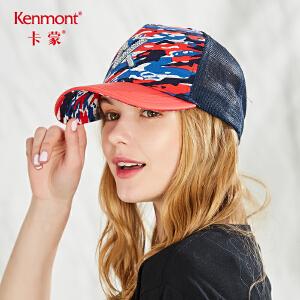 卡蒙带钻棒球帽女硬顶字母遮阳防晒帽镶钻迷彩帽子夏天深顶鸭舌帽 3536