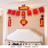 结婚庆用品卡通喜字挂件门贴创意婚房布置婚礼装饰拉花对联套装
