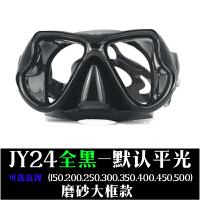 潜水镜大框近视泳镜防雾防水游泳眼镜护鼻子高清透明游泳镜罩SN8500