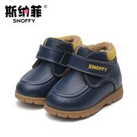 斯纳菲童鞋男童宝宝鞋子学步鞋防滑1-2-3岁鞋秋冬季加厚棉鞋冬鞋
