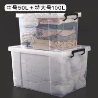 特大号衣服收纳箱塑料整理箱透明收纳盒有盖书箱宿舍神器储物箱子 加厚/带滑轮