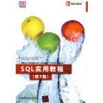 【旧书二手书8成新】SQL实用教程第3版第三版 (美)奥佩尔(Oppel A) (美)谢尔登(Sh