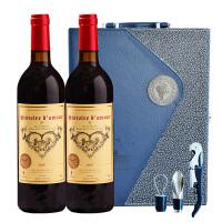 法国进口红酒 威赛帝斯 爱慕干红/AOC级 750ml 皮盒双支礼盒