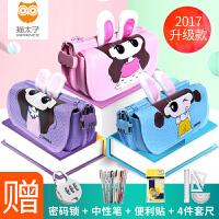 猫太子 笔袋韩国简约大容量女生儿童密码锁文具盒女孩帆布铅笔袋