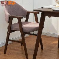 【满200减100】家逸实木椅子家用餐椅办公电脑椅休闲靠背书桌椅北欧简约客厅椅子