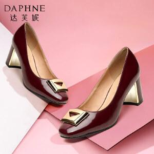Daphne/达芙妮粗高跟方头金属方扣漆皮单鞋通勤工作鞋