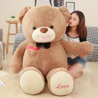 可爱抱抱熊布娃娃女生泰迪熊公仔生日礼物玩偶毛绒玩具